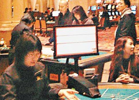 澳门赌博网站教你如何成为赌博高手