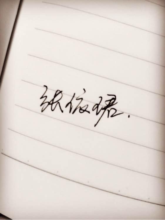 淘宝�_娣桦疂鍗氱幇阅21镣