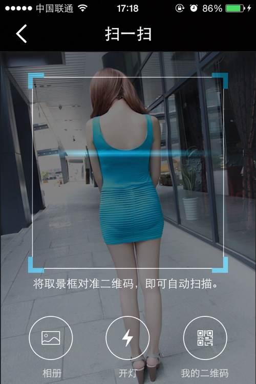 iphoneqq透明主题包图片