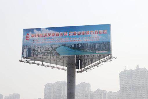 2013年度榕城区委宣传部城市户外公益广告服务全案图片