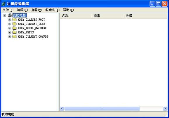 desktop.ini的脚本病分析