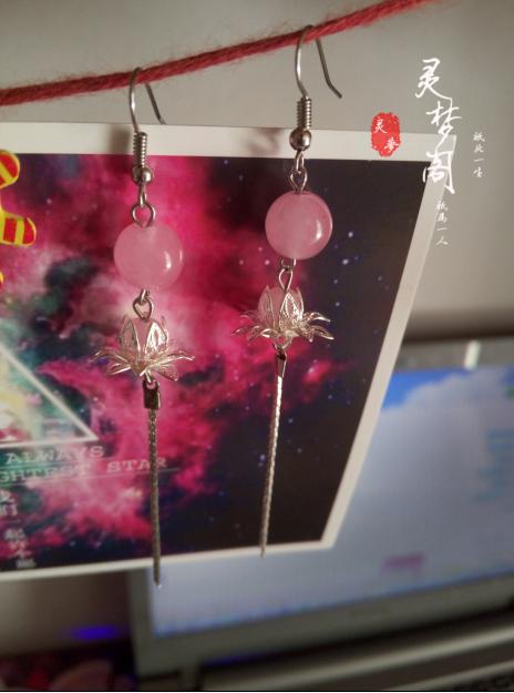 黑龙江黑怕歌�_妫嬬墝鐪熼挶鐗屼节
