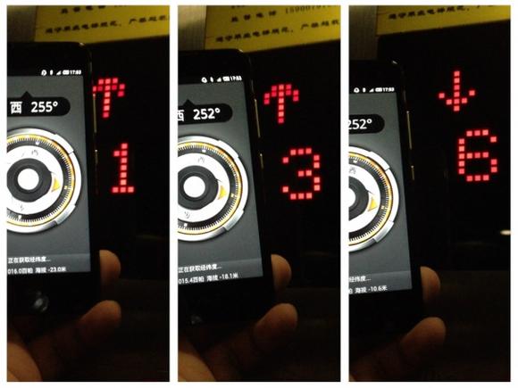 气压计就是一个测量大气压强的仪器图片