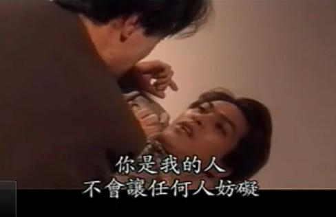 我居然在〔1999〕日本恐怖童话六部曲之四《人鱼公主