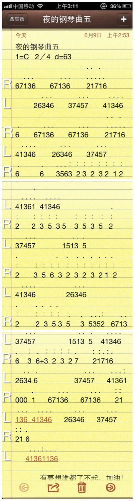 夜的钢琴曲五,c调,而且是纯简谱图片