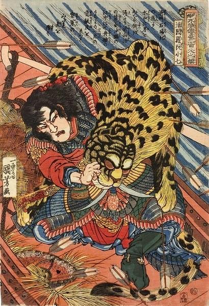 日本浮世绘大师笔下的四大名著---水浒传图片