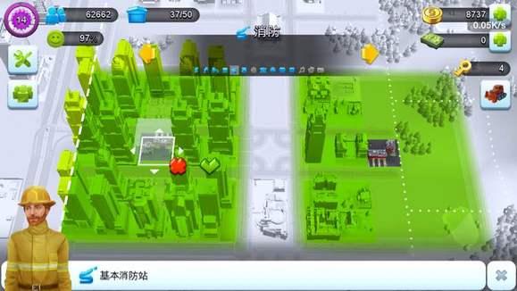 44住房,两中型消防对称式布局_模拟城市吧_百度贴吧图片