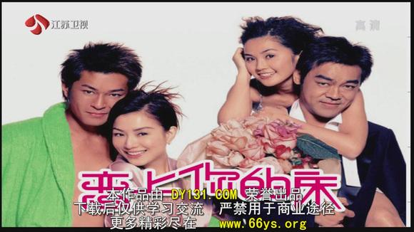 【扫毒】终于知道家辉哥和缅娜在一起的原因了图片
