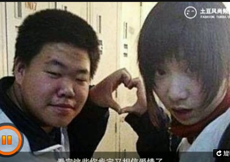 美女配丑男 你自卑了么亲~【7p】