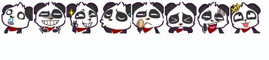 超可爱熊猫表情包图片