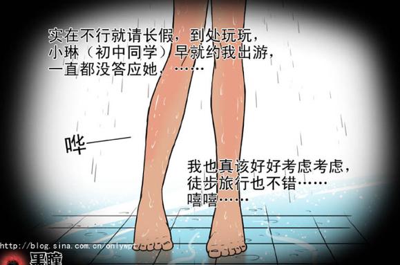 有美女 有裸体 有激情~长期连载漫画哦~!
