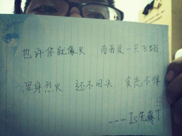 悄悄爱上你�z*_『悄悄爱上你』爱就行动起来第一弹 - 写出我的爱
