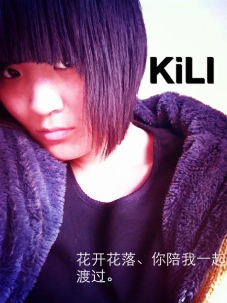 【kili】霸道女人er 美女吧