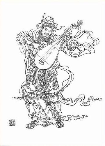 戴敦邦中国道教神话人物图集图片