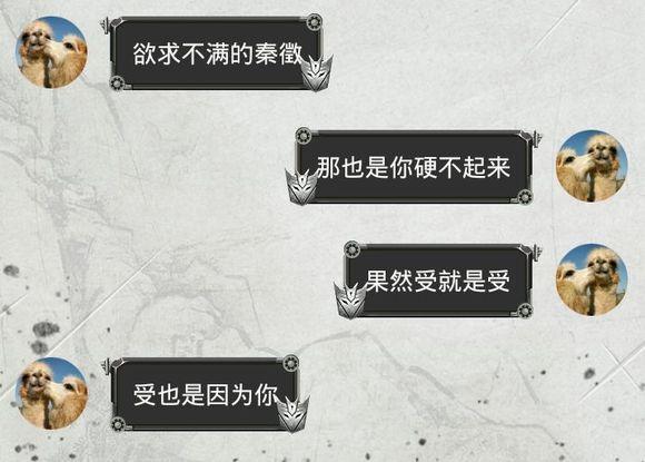 『其他』秦何以堪_古风演绎吧图片