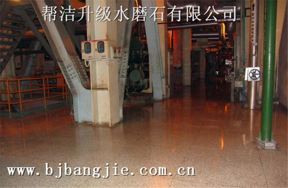 水磨石效果图 电厂地面升级效果展示高清图片