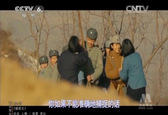 新闻 今晚CCTV6中国电影报道里面有蕾哦 郝蕾吧 百度贴吧 新闻 今晚