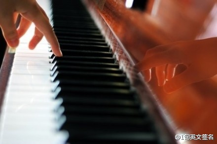 生活就像一架钢琴:白键是快乐图片