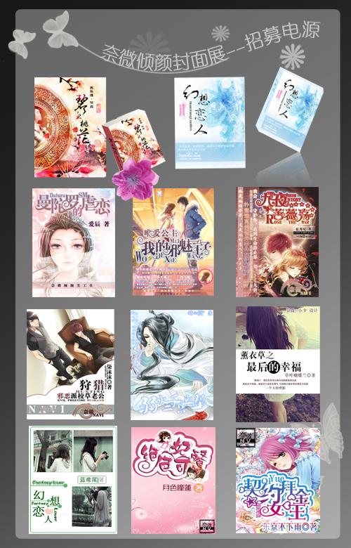 签到排名 今日本吧第 -回复 ﹏ Title page▁magic┇ ▁店铺登记处 封面图片