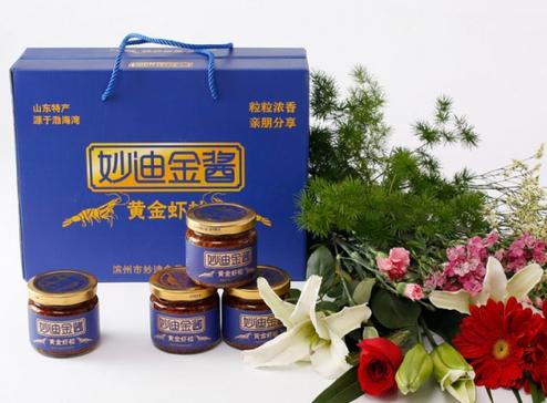 2015迎新年妙迪食品广告语征集活动中奖明单公布图片