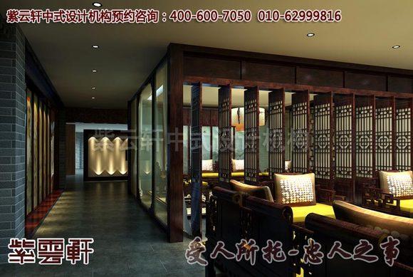 中式风格红古轩办公室装修效果图-休闲空间婉转清悦图片