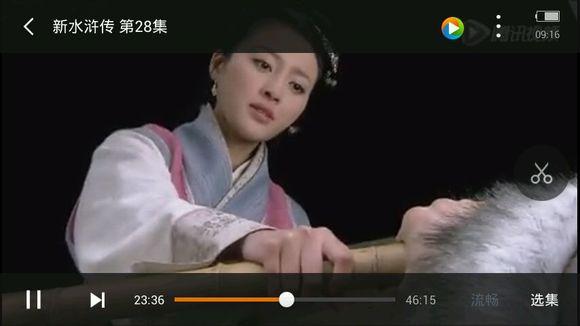 我在看潘金莲竿西庆