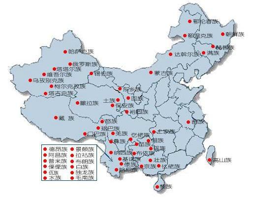 中国五十六个民族分布风俗习惯禁忌你知道多少 魔兽世界