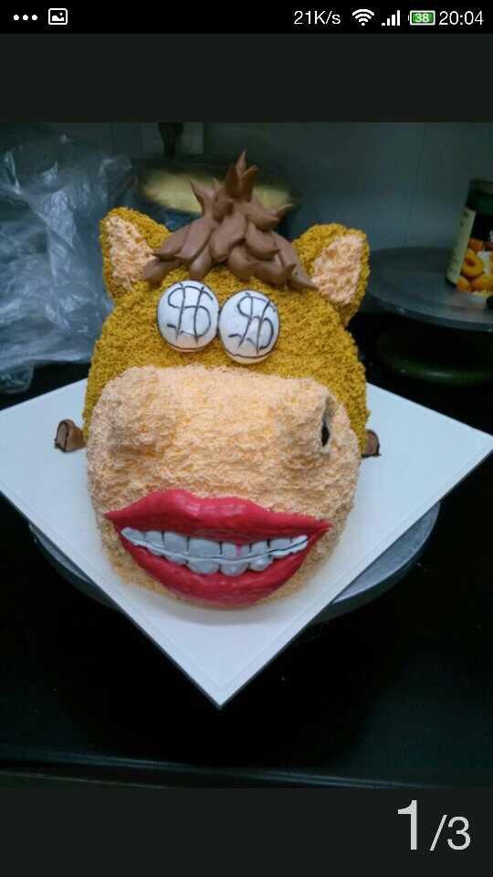 过生日老公给我做的蛋糕图片