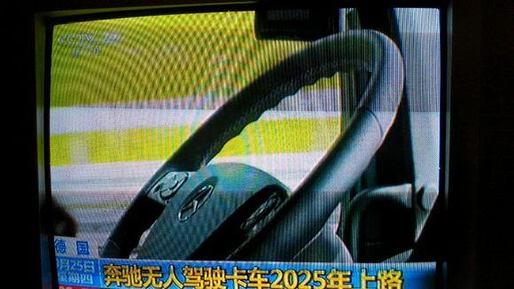 奔驰公司研究出了无人驾驶货车 ---♥-&#x高清图片