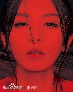 偶像 - Magazine cover