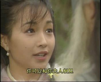 在古天乐,李若彤主演的电视剧《神雕侠侣》中郭襄一图片