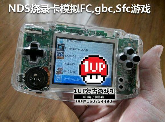 Game Boy Pi A+ 6 boutons - Page 3 55cf46166d224f4a61b040fb0ef790529922d1e5