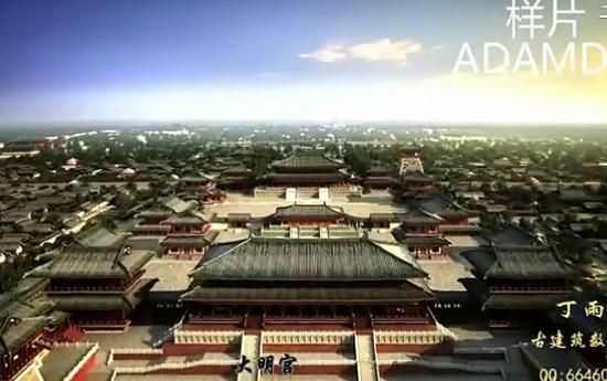 缅怀一下西安的古代宫殿建筑群图片