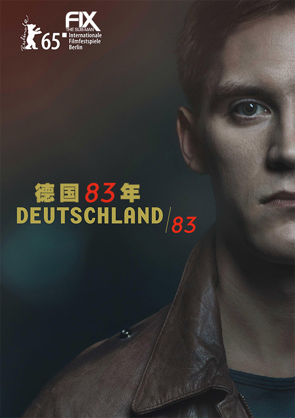 Deutschland 86 streaming How to watch the new series