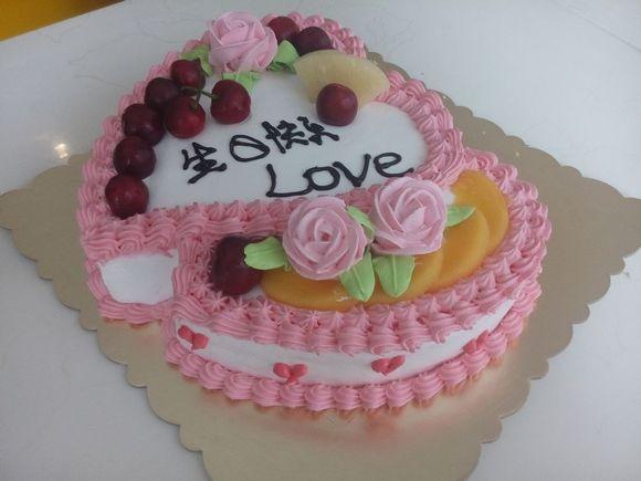 个性生日蛋糕图片