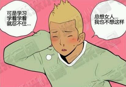 色系动漫2 我的美女老师吧