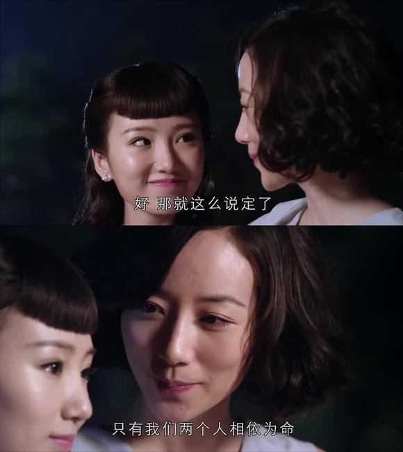 回复:【深夜福利】美女lesbian电影小集合:如烟寂寞