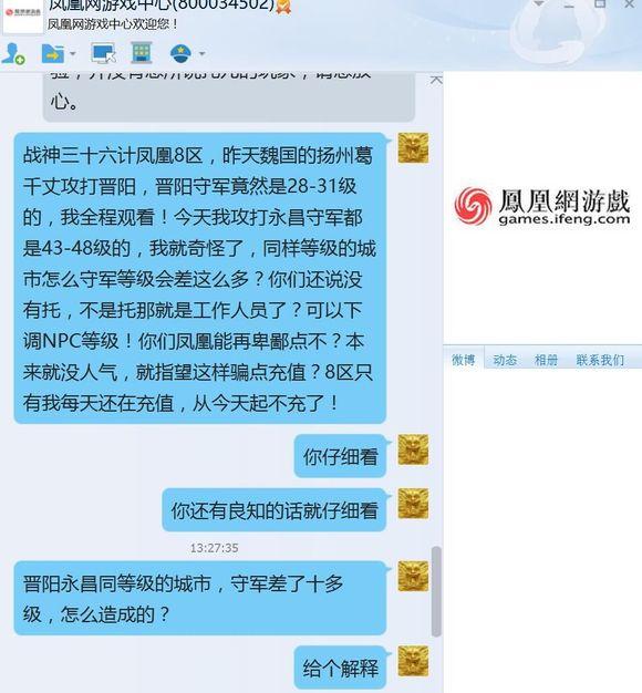 中国新一代超级计算机落户深圳 助粤港澳经济建设