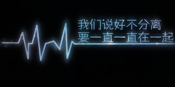 【店铺】代做心电图文字