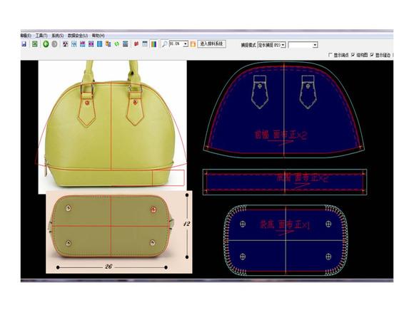 手袋出格师傅pdf_为手袋厂: 出格 设计打版报价;培训 出格师傅 :你要的?