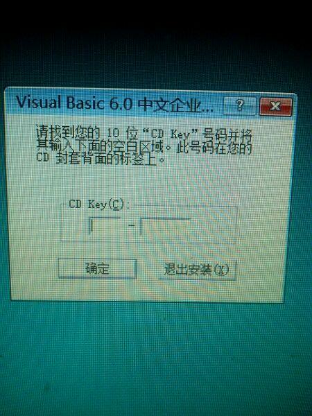 求大神指教:win8如何安装v6.0?