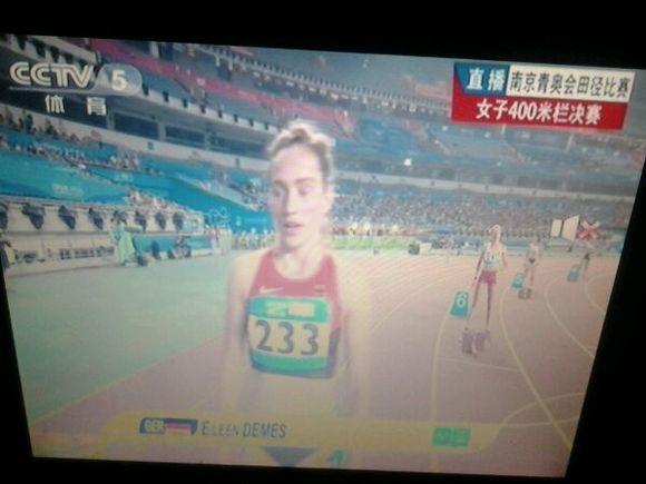 南京青奥会美女运动员罗马尼亚田径 伊万娜