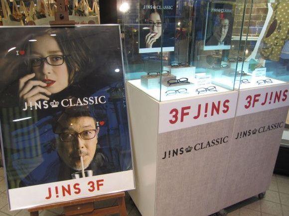 classic raybans  :jins classic