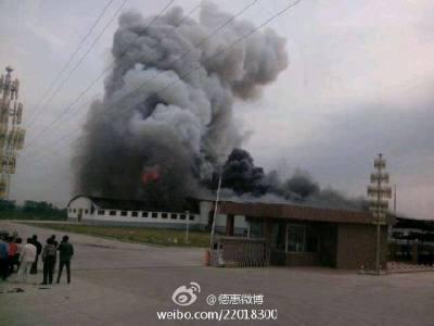 宰场火灾,辽宁大连石油厂爆炸!今年的天灾或是人祸如此之多……