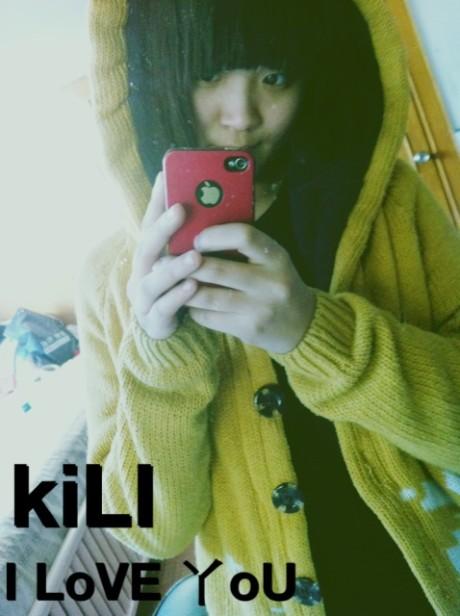 【kili】霸道女人er 美女吧 竖