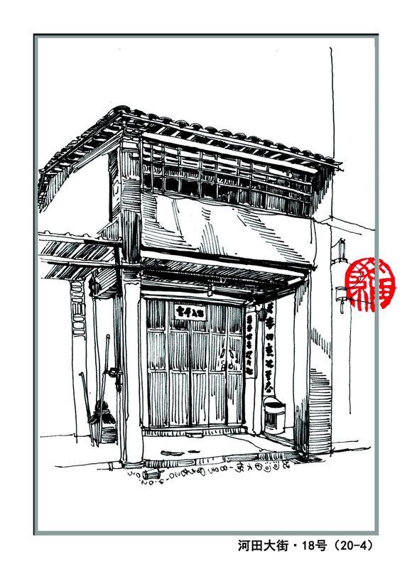 2014河田大街现存古建筑图片