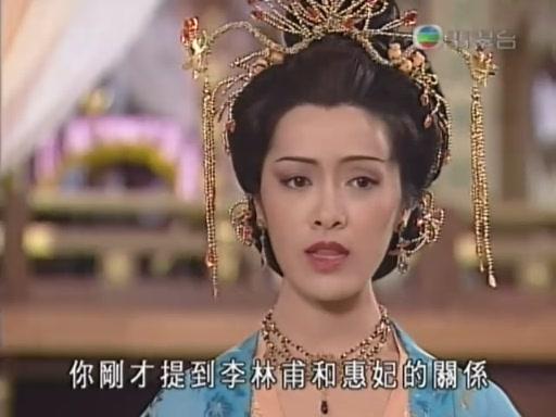 貂蝉并称为中国古代四大美女
