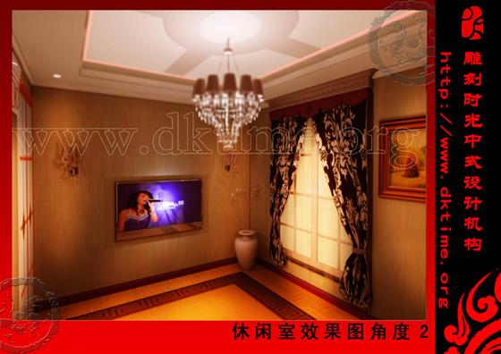 中西结合·西式风格设计中风水的应用 3图片