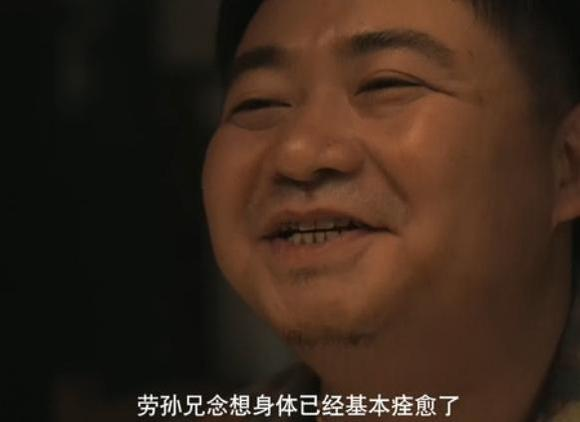 黄老x叫宋广兴,通辽最早的清水湾以前是他开的,高清图片