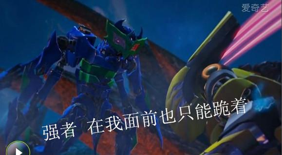【武战道】其实最强的不是什么暴龙神 本人解